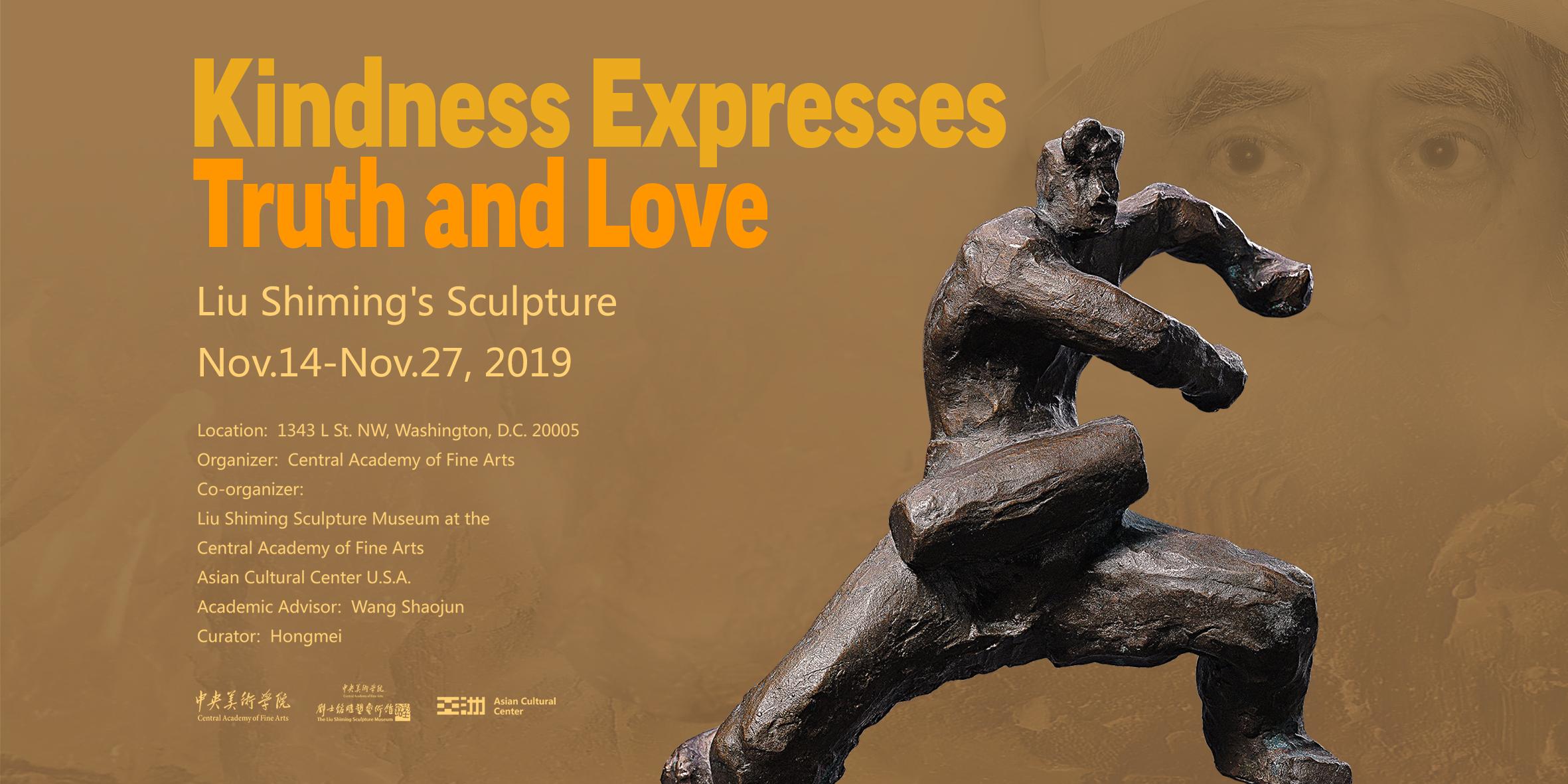 Liu Shiming DC Sculpture